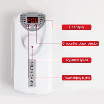 Ηλεκτρικό λίμα για μανικιούρ και πεντικιούρ με οθόνη LCD + αξεσουάρ σε άσπρο και μαύρο χρώμα