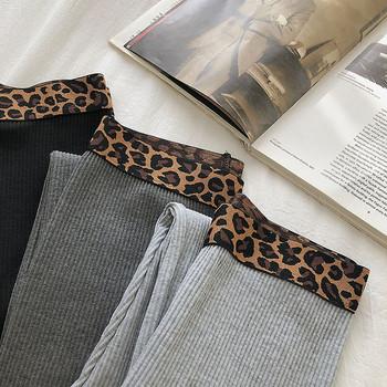 Ежедневен дамски клин с висока талия и леопардов десен в три цвята