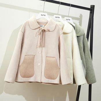 Дамско зимно пухено палто с джобове в розов,зелен и бял цвят