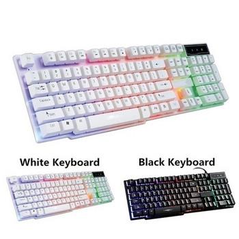 Limei GTX300 Комплект от USB клавиатура и кабелна мишка с LED светлини в черен, бял и черно-бял цвят