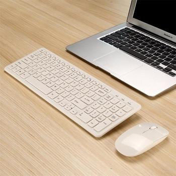 Безжичен ултратънък комплект от клавиатура и мишка в черен, розов, син и бял цвят
