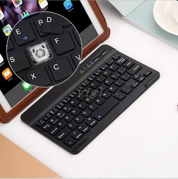 Акумулаторна безжична Bluetooth клавиатура съвместима с Android, Apple и Windows в черен и бял цвят
