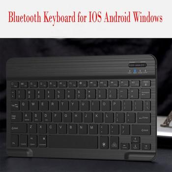 Универсална безжична Bluetooth клавиатура лесно преносима в черен и бял цвят