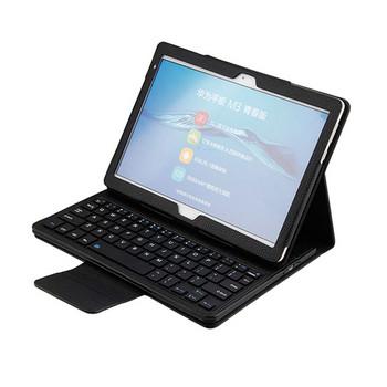 Bluetooth подвижна клавиатура с кожен калъф подходящ за 10,1- инчов таблет в черен, червен, розов и бял цвят