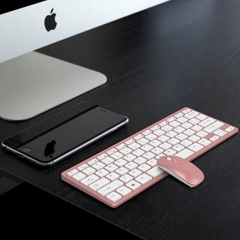 Безжични и ултратънки клавиатура и мишка с USB интерфейс в розов, черен и бял цвят