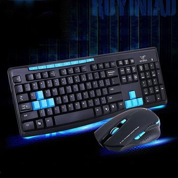 Геймърски комплект включващ безжични клавиатура и мишка в черен цвят