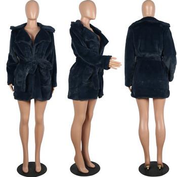 ΝΕΟ μοντέλο γυναικείο μακρύ παλτό με ζώνη και τσέπες σε πέντε χρώματα