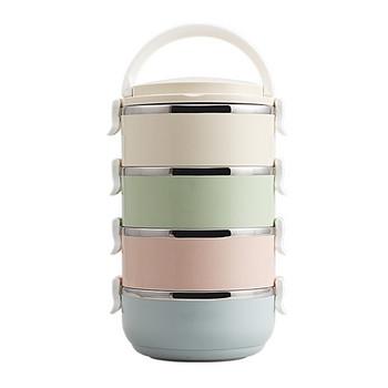 4 в 1 Многослойна цветна кутия за обяд от неръждаема стомана с дръжка