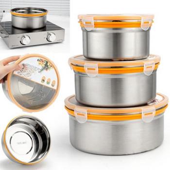 Комплект от три броя кутии за хранене от неръждаема стомана с различни размери