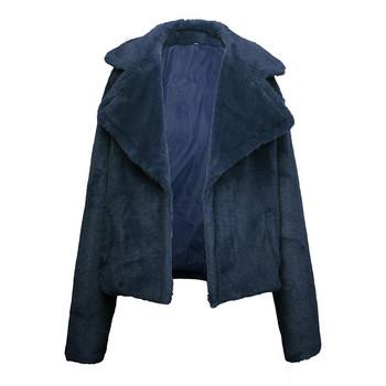 Модерно дамско зимно палто без закопчаване в шест цвята