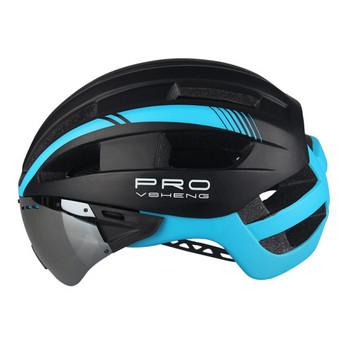 Защитна каска за колоездене с предпазни очила в черен, син и бял цвят