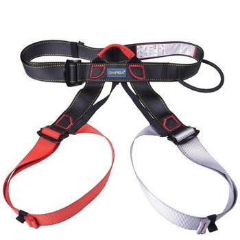 Професионален предпазен колан за катерене в черен, червен, син и сив цвят