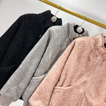 Ежедневен пухен суичър с цип и джобове в розов,сив и черен цвят