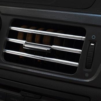 Комплект от 10 броя интериорни лайсни за климатика на автомобил в лилав, червен, сребрист, златист и син цвят
