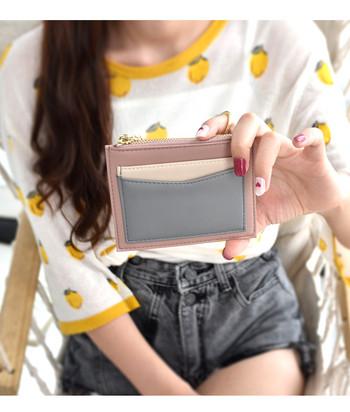 Συμπαγές γυναικείο πορτοφόλι για κάρτες και κέρματα σε τέσσερα χρώματα