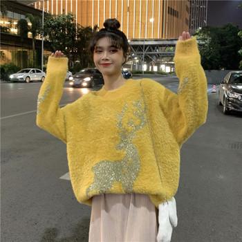 Модерен дамски дълъг пуловер в три цвята широк модел