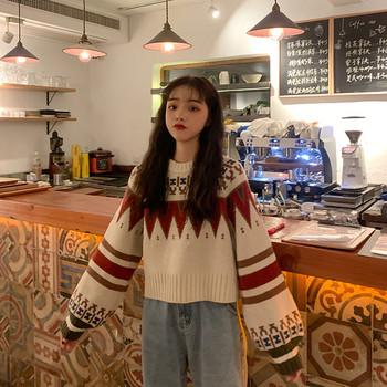 Дамски ежедневен къс пуловер с овално деколте в два цвята