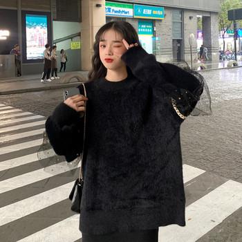 Модерен дамски сълъг пуловер в два цвята с тюл