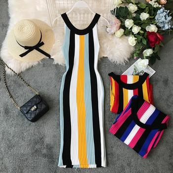 Многоцветна вталена дълга дамска рокля с дебели презрамки