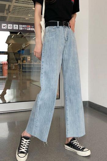 Модерни дамски дънки тип чарлстон с висока талия