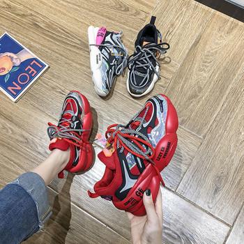 Дишащи дамски спортни маратонки с груба подметка и цветни връзки