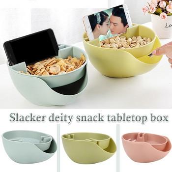 Креативна двойна купа с място за мобилен телефон подходяща за ядки, семена и плодове