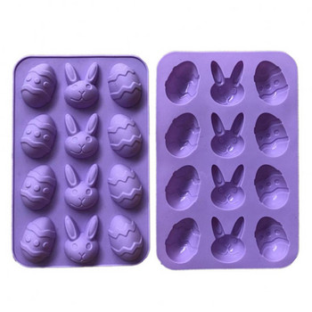 Великденска силиконова форма за бонбони и печене на сладки с размер 22,5* 14,7* 1,6  см