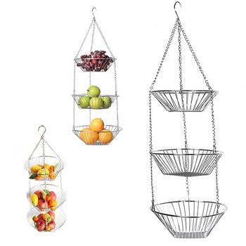 Висяща поставка с три купи от неръждаема стомана подходяща за съхранение на плодове