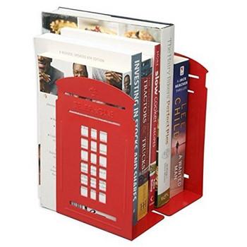 Метална поставка за списания и книги във формата на телефонна кабина