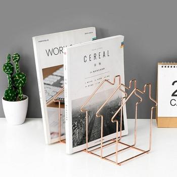 Метална поставка за книги и списания във формата на къща