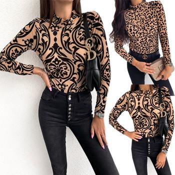 Дамска блуза с полу-висока яка и дълъг ръкав в кафяв цвят-два модела