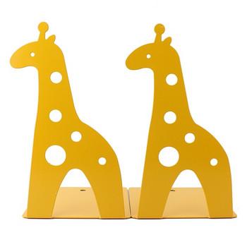 Метална поставка за книги и списания във формата на жираф