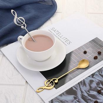 Лъжица от неръждаема стомана с дълга дръжка под формата на нота подходяща за чай и кафе