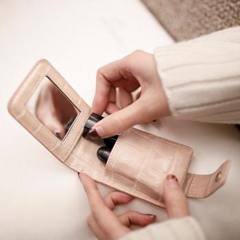 Малък преносим кожен калъф с огледало подходящ за съхранение на червило