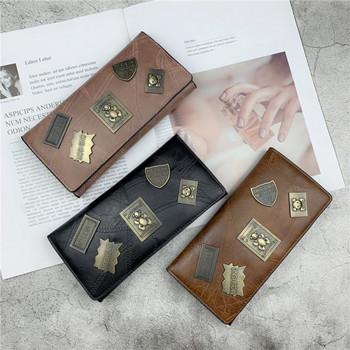 Μοντέρνο οικολογικό δερμάτινο πορτοφόλι με μεταλλικά στοιχεία