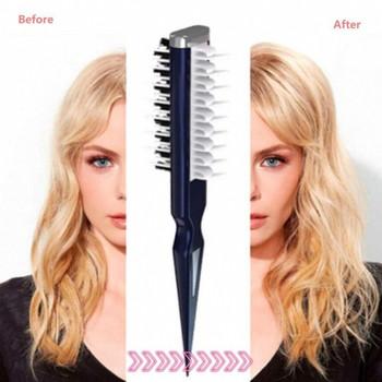 Двоен гребен за коса подходящ за създаване на обем