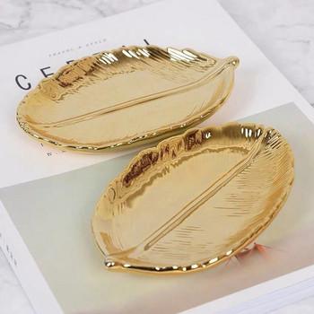 Декоративна порцеланова чиния във формата на листо подходяща за сервиране не десерт, бонбони, плодове